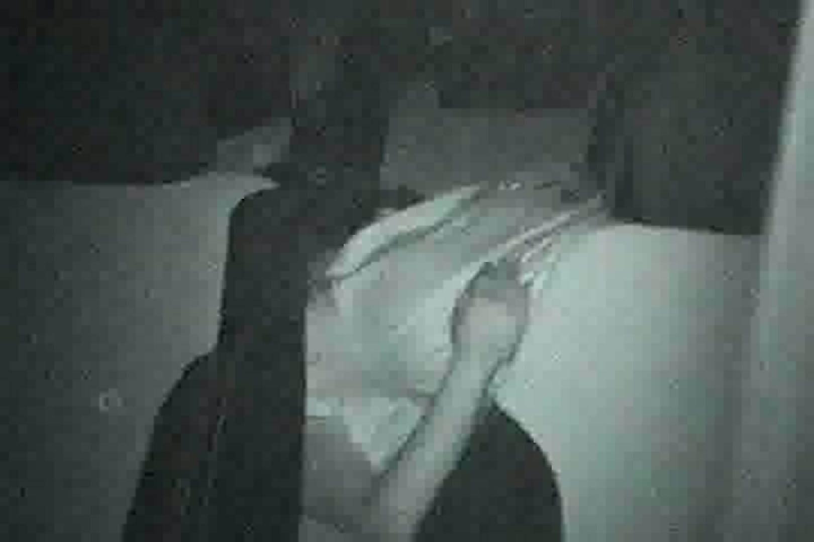 充血監督の深夜の運動会Vol.20 エッチなセックス アダルト動画キャプチャ 78画像 26