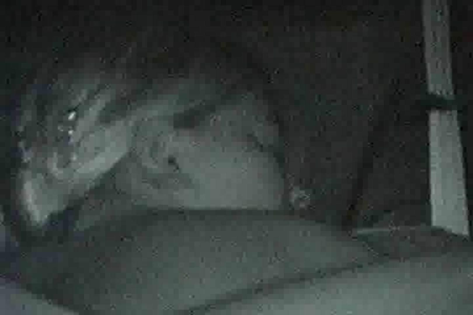 充血監督の深夜の運動会Vol.23 ギャルのエロ動画 ワレメ無修正動画無料 88画像 4