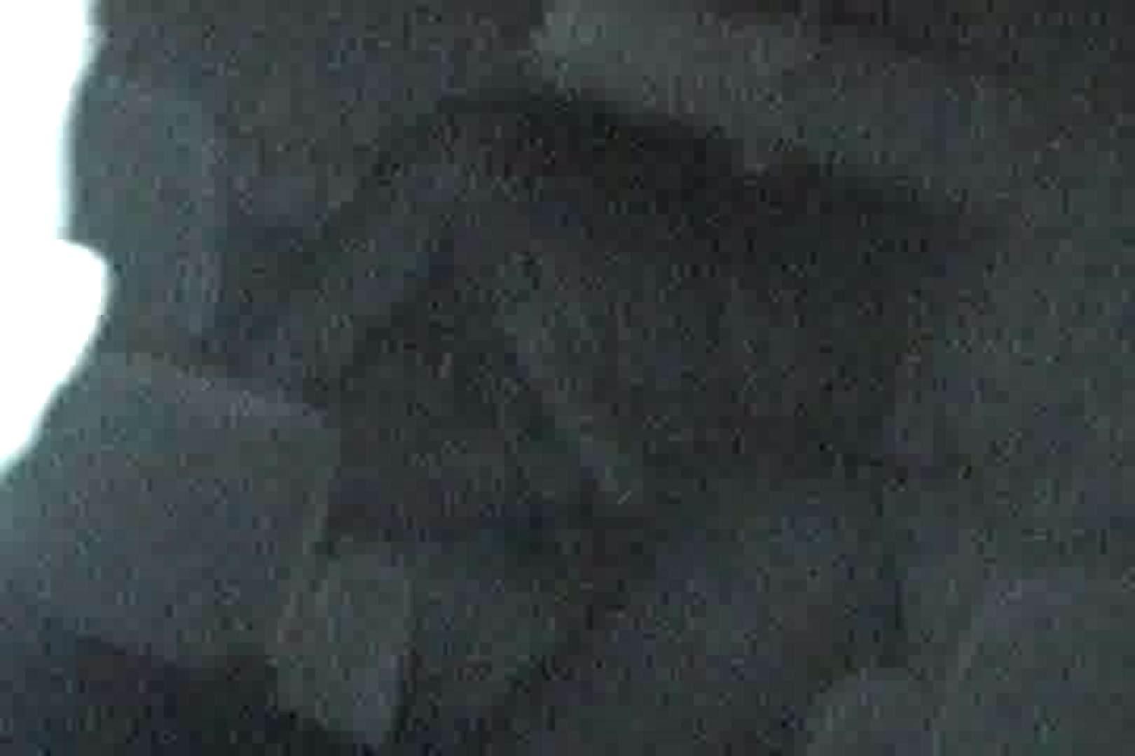 充血監督の深夜の運動会Vol.24 接写 AV無料 55画像 10