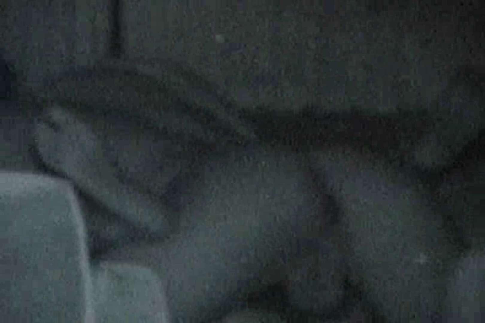 充血監督の深夜の運動会Vol.24 フェラ最高 AV無料動画キャプチャ 55画像 11