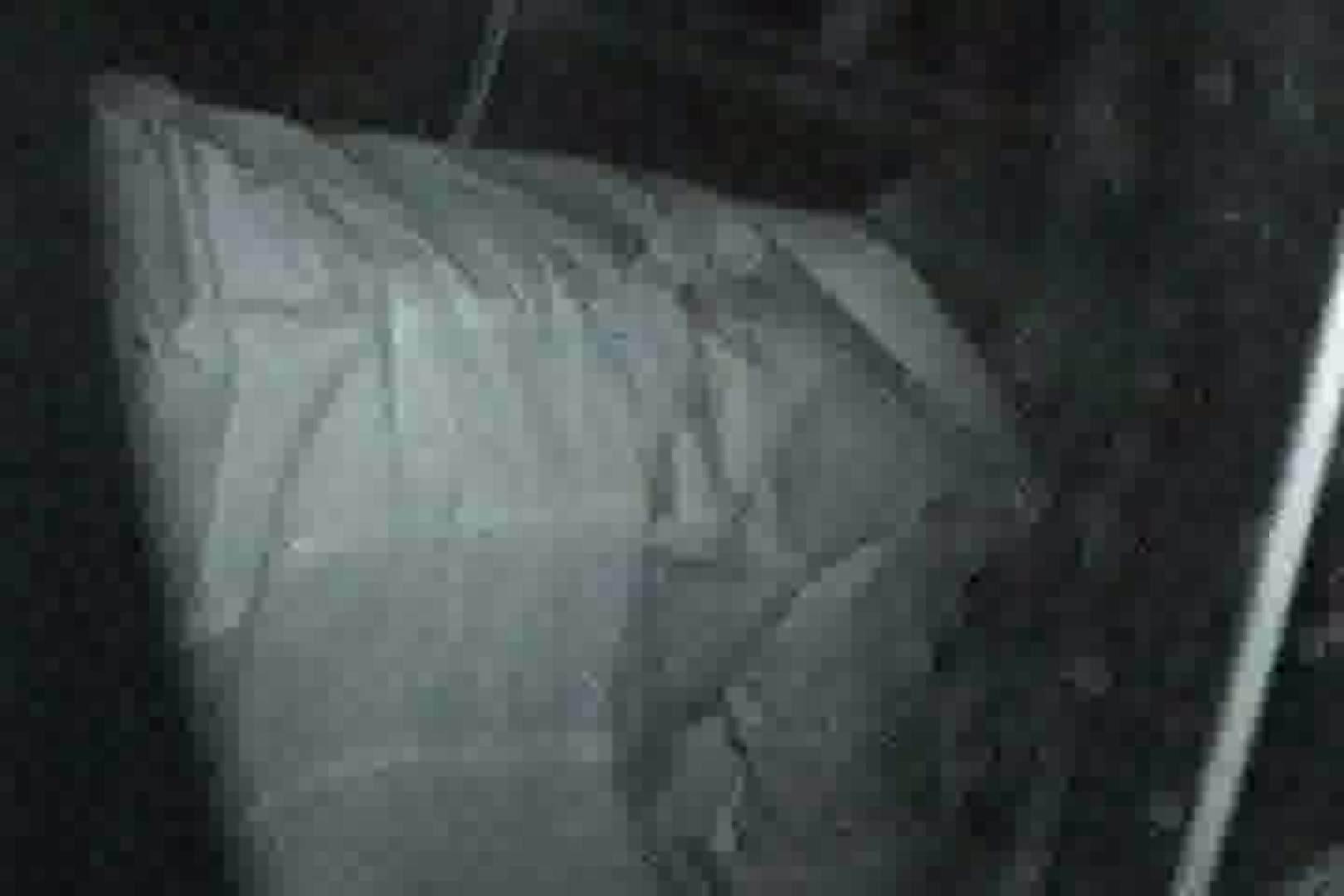 充血監督の深夜の運動会Vol.24 エッチなセックス  55画像 16
