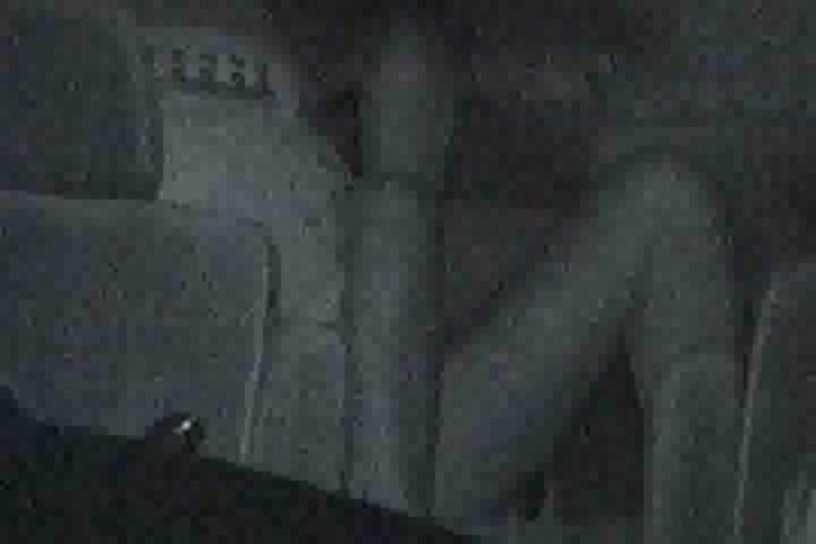 充血監督の深夜の運動会Vol.24 接写 AV無料 55画像 54