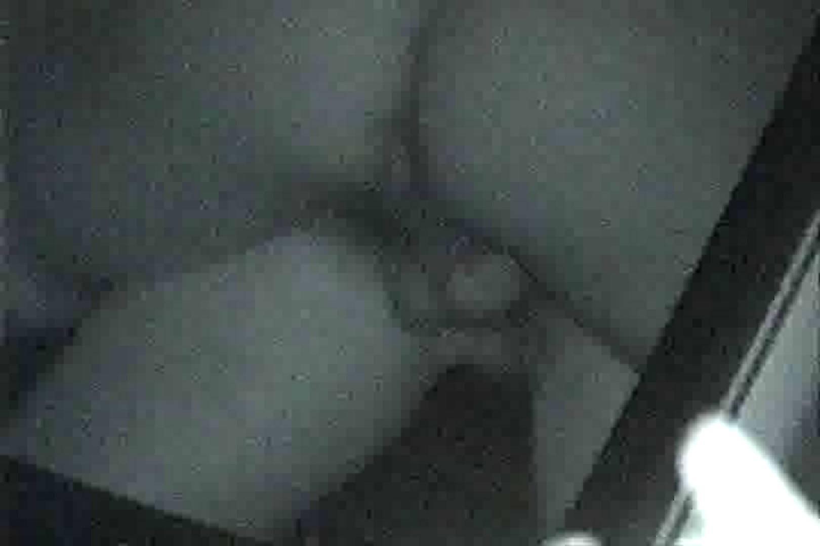 充血監督の深夜の運動会Vol.28 エロティックなOL オマンコ動画キャプチャ 56画像 2