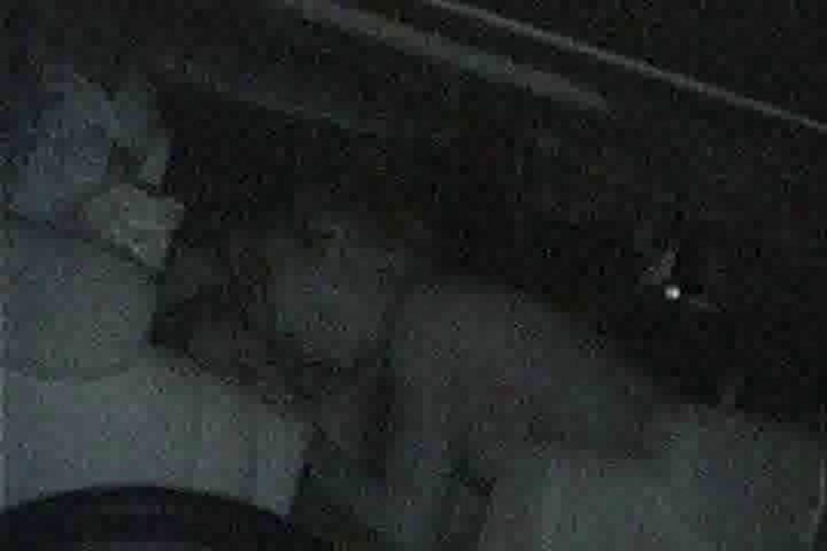 充血監督の深夜の運動会Vol.28 エロティックなOL オマンコ動画キャプチャ 56画像 24