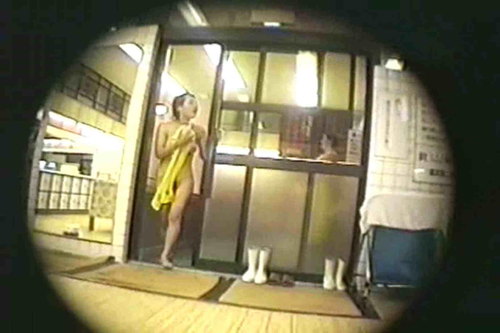 新女風呂35 着替え 戯れ無修正画像 81画像 71