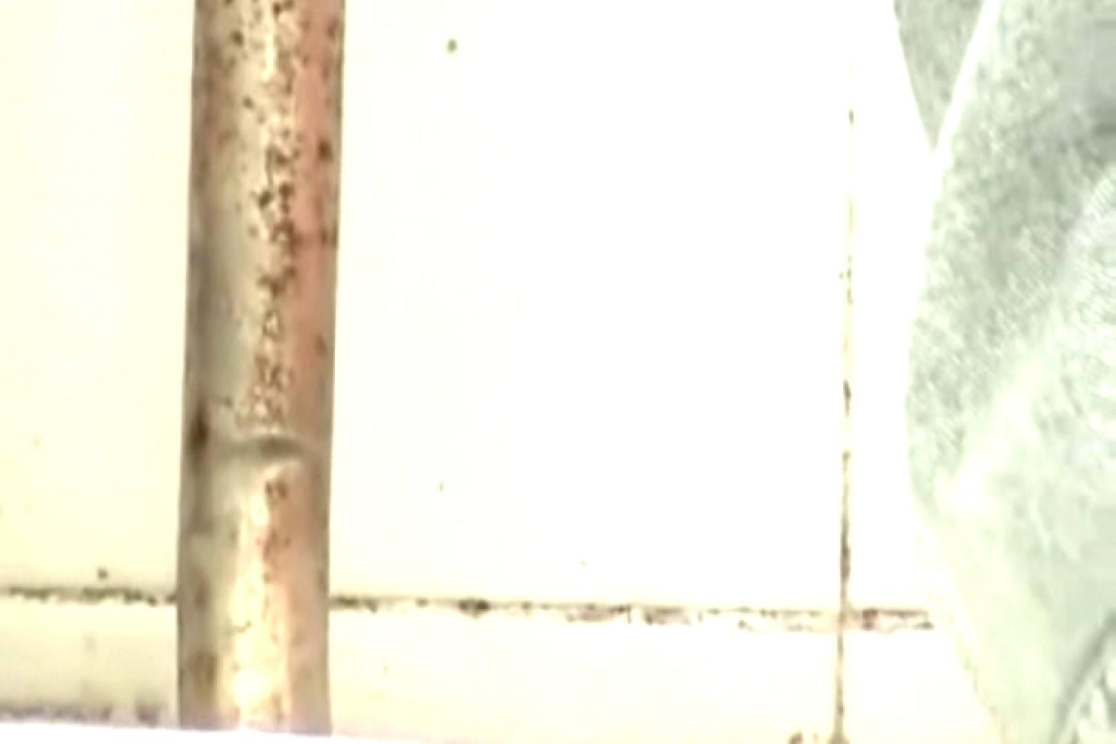 ぼっとん洗面所スペシャルVol.1 エロティックなOL  71画像 3