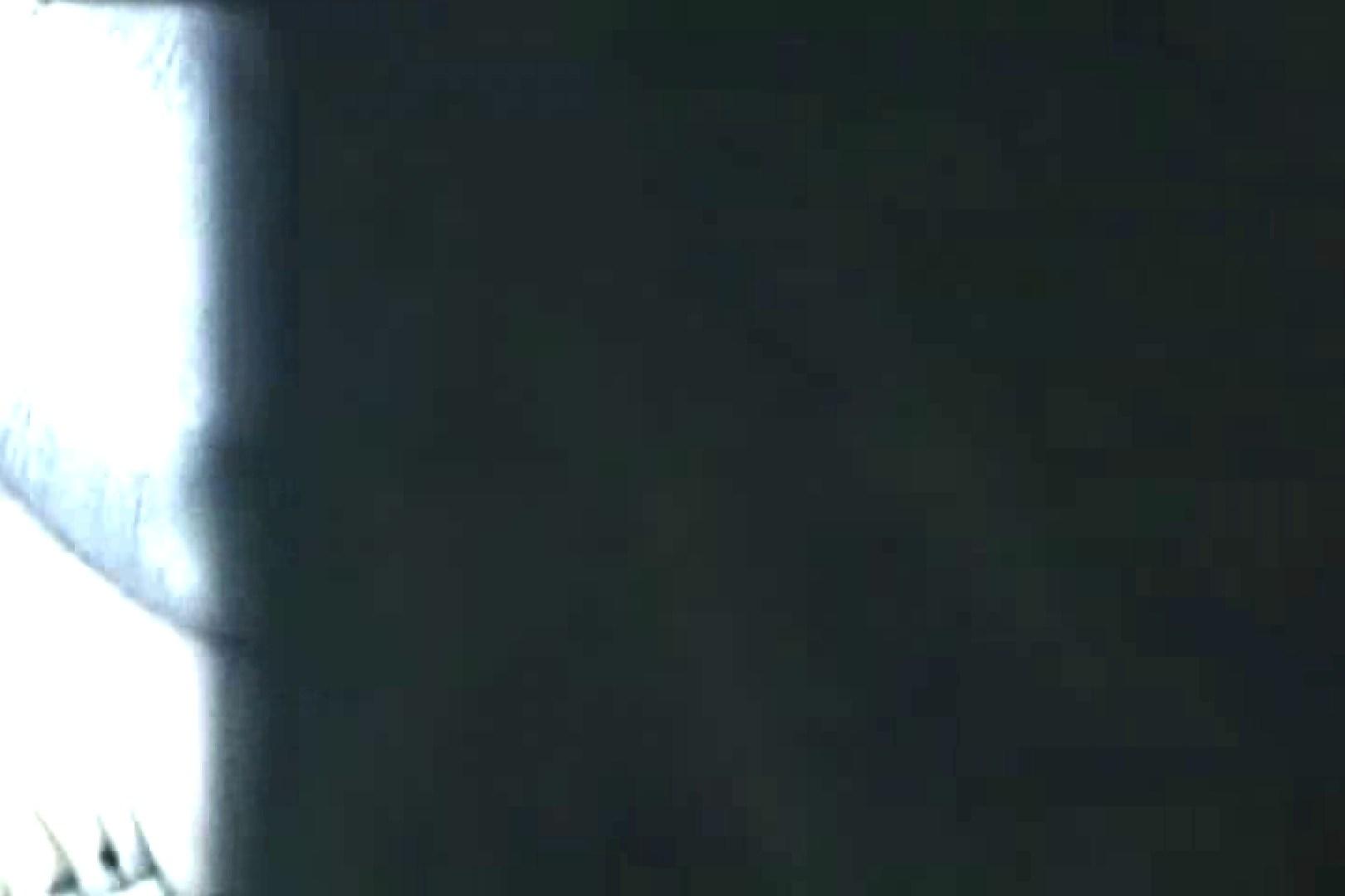 ぼっとん洗面所スペシャルVol.1 エロティックなOL  71画像 24