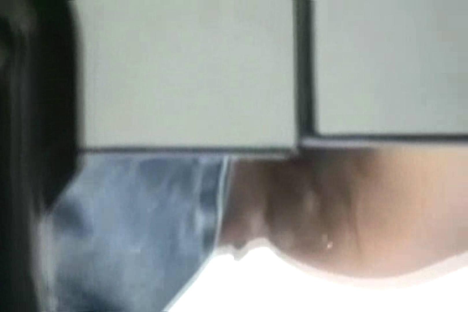 ぼっとん洗面所スペシャルVol.1 おまんこ無修正 盗撮画像 71画像 41