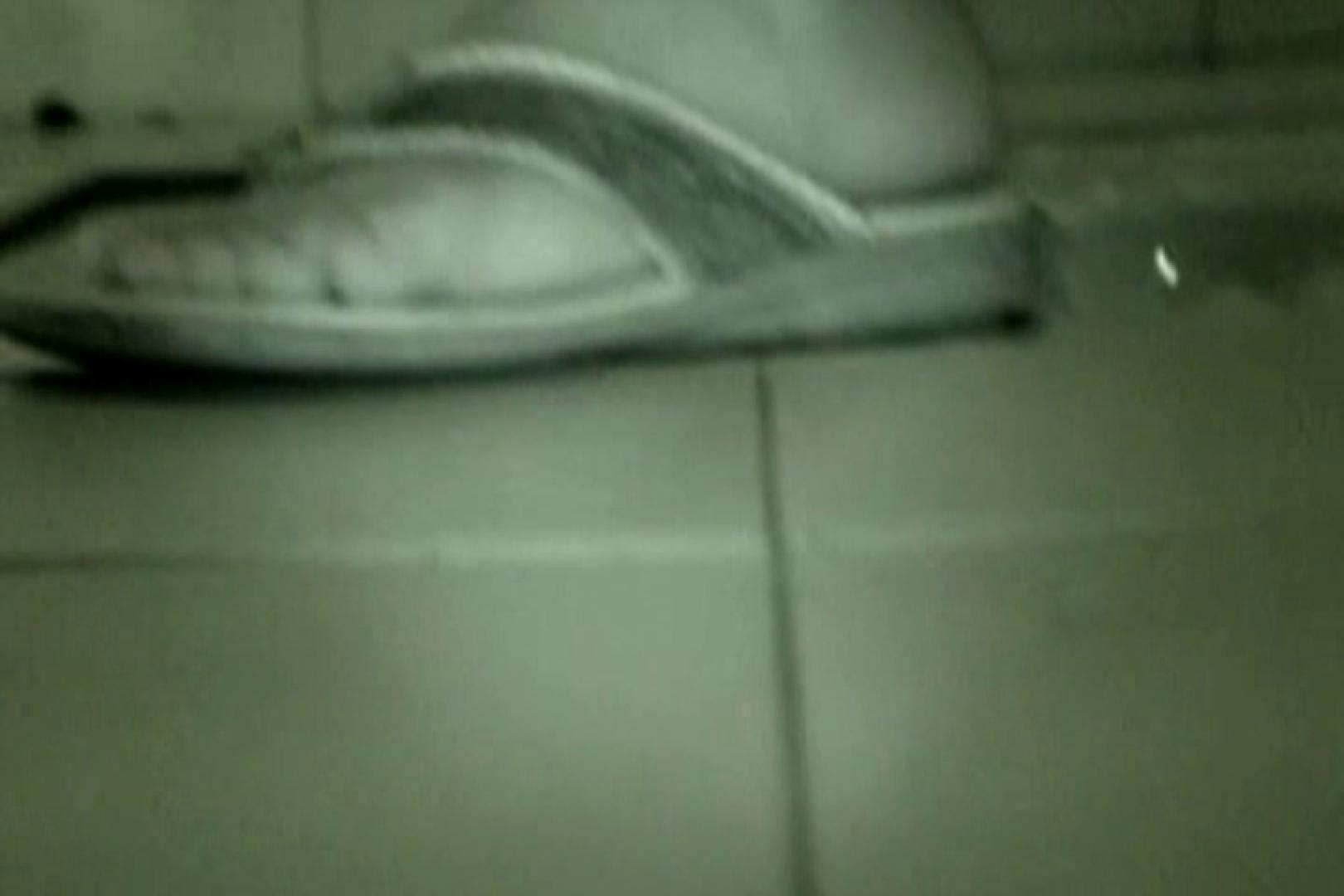 ぼっとん洗面所スペシャルVol.5 おまんこ無修正   エロティックなOL  68画像 16