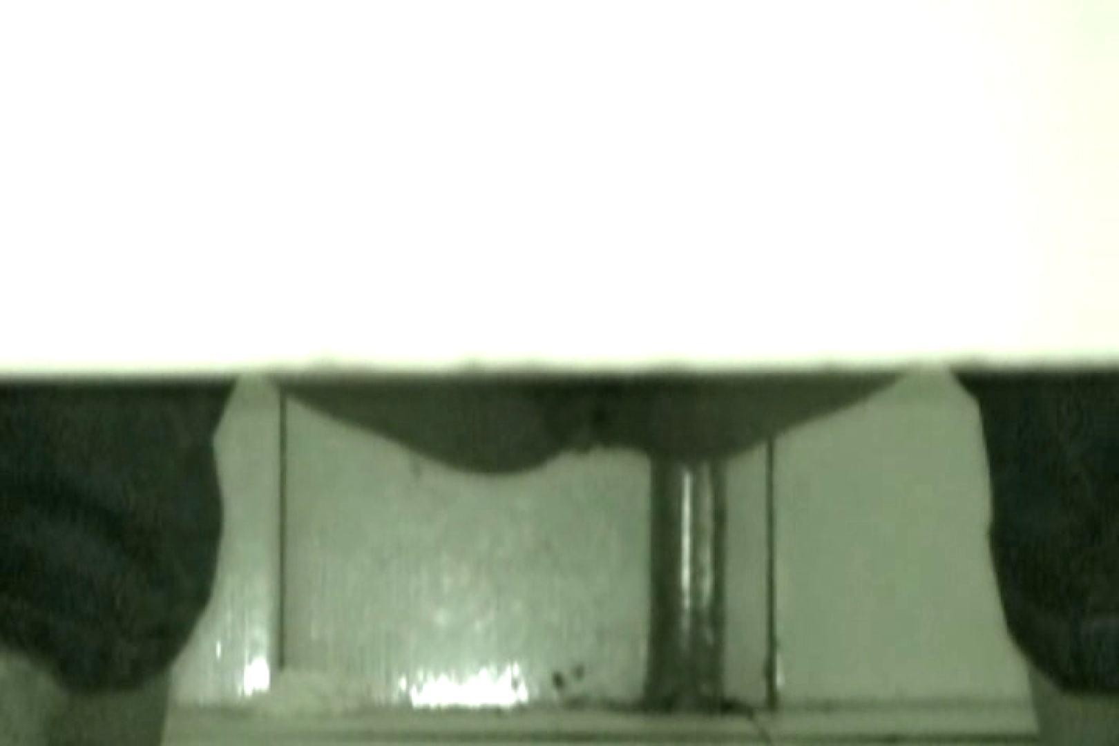 ぼっとん洗面所スペシャルVol.5 おまんこ無修正   エロティックなOL  68画像 28