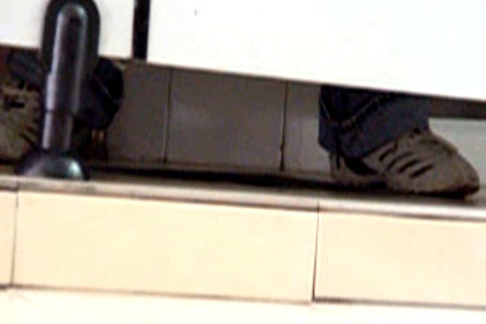 ぼっとん洗面所スペシャルVol.5 おまんこ無修正  68画像 45