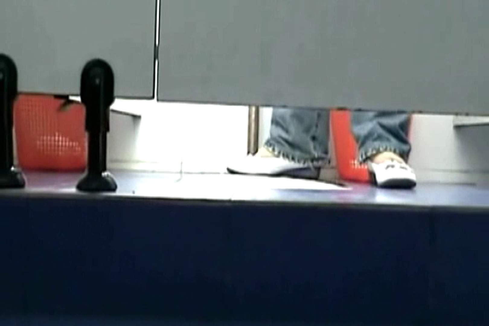 ぼっとん洗面所スペシャルVol.12 洗面所はめどり 盗み撮り動画 99画像 8