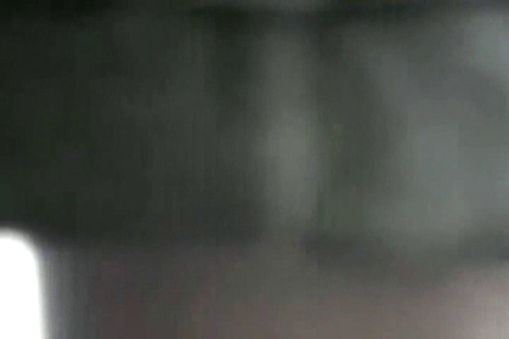 ぼっとん洗面所スペシャルVol.12 エロティックなOL  99画像 72