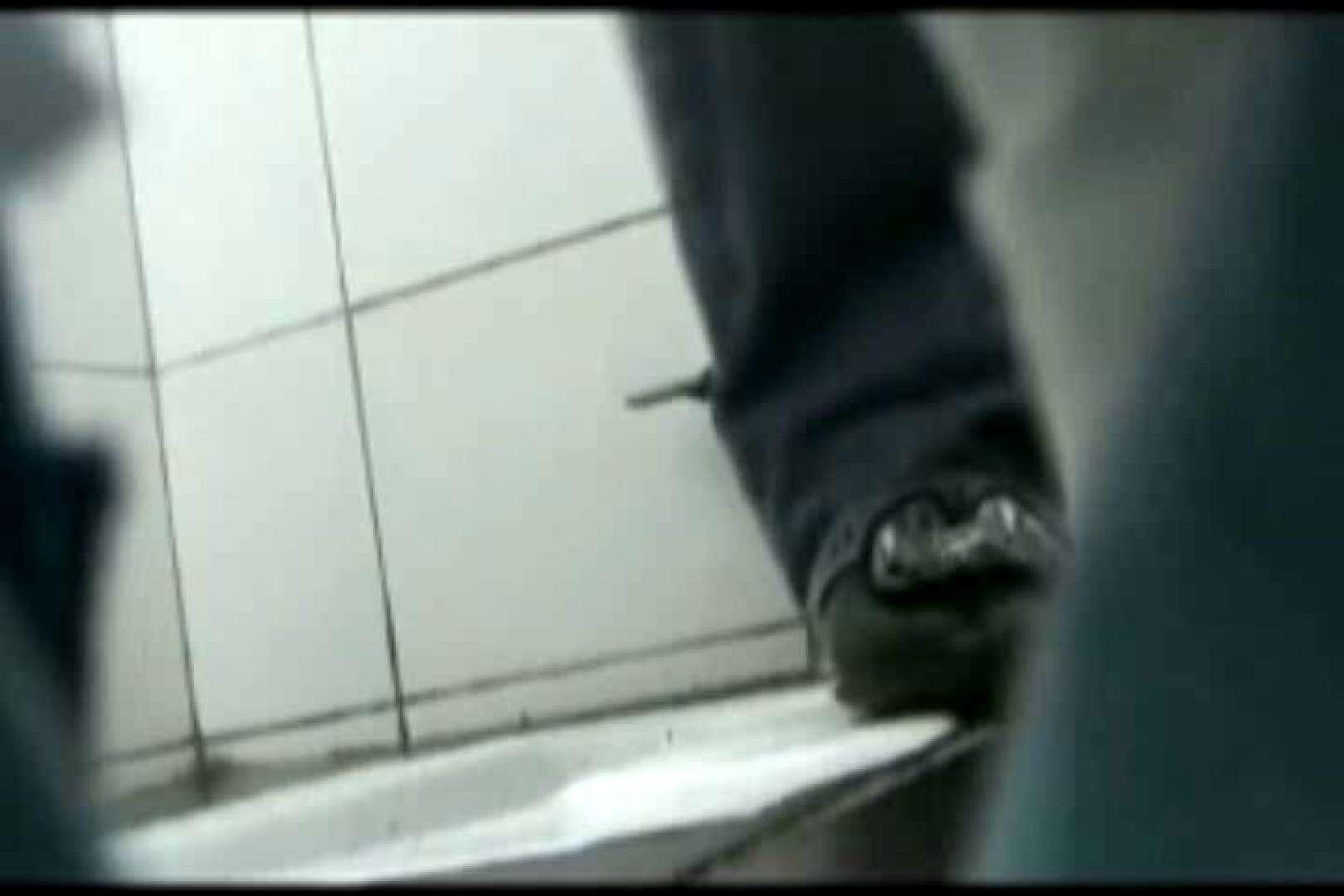 ぼっとん洗面所スペシャルVol.13 洗面所はめどり  94画像 12