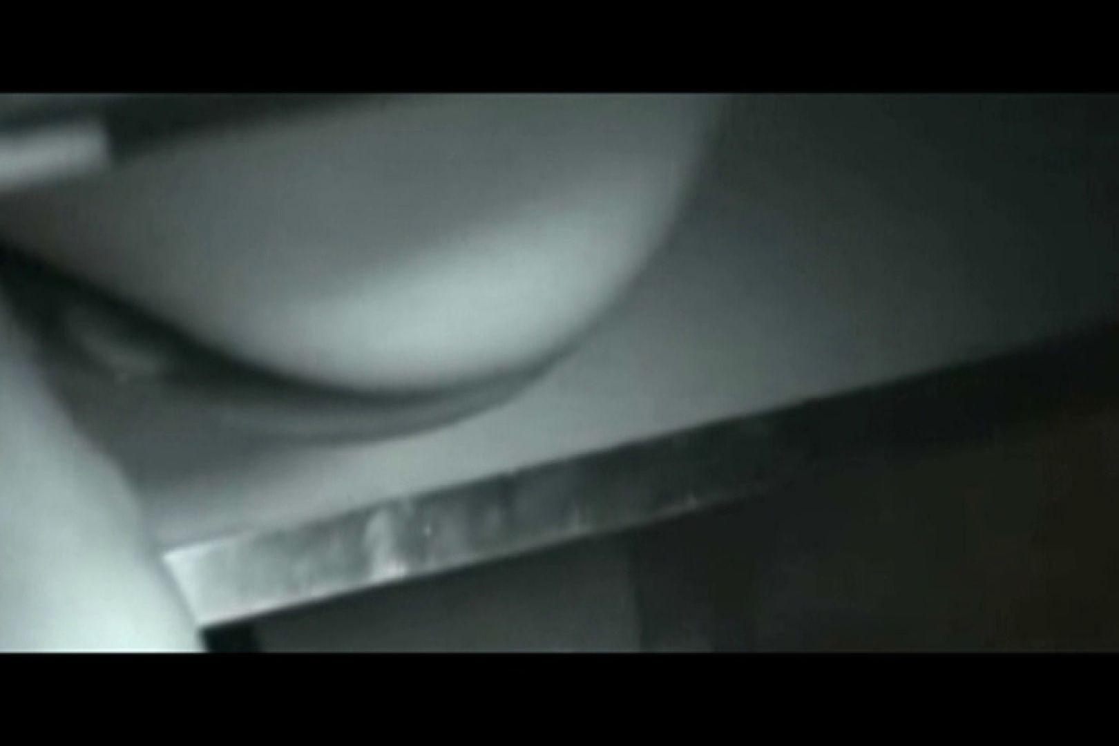 ぼっとん洗面所スペシャルVol.18 エロティックなOL ぱこり動画紹介 76画像 2