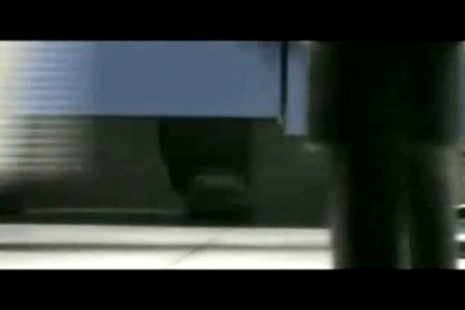 ぼっとん洗面所スペシャルVol.18 おまんこ無修正  76画像 12