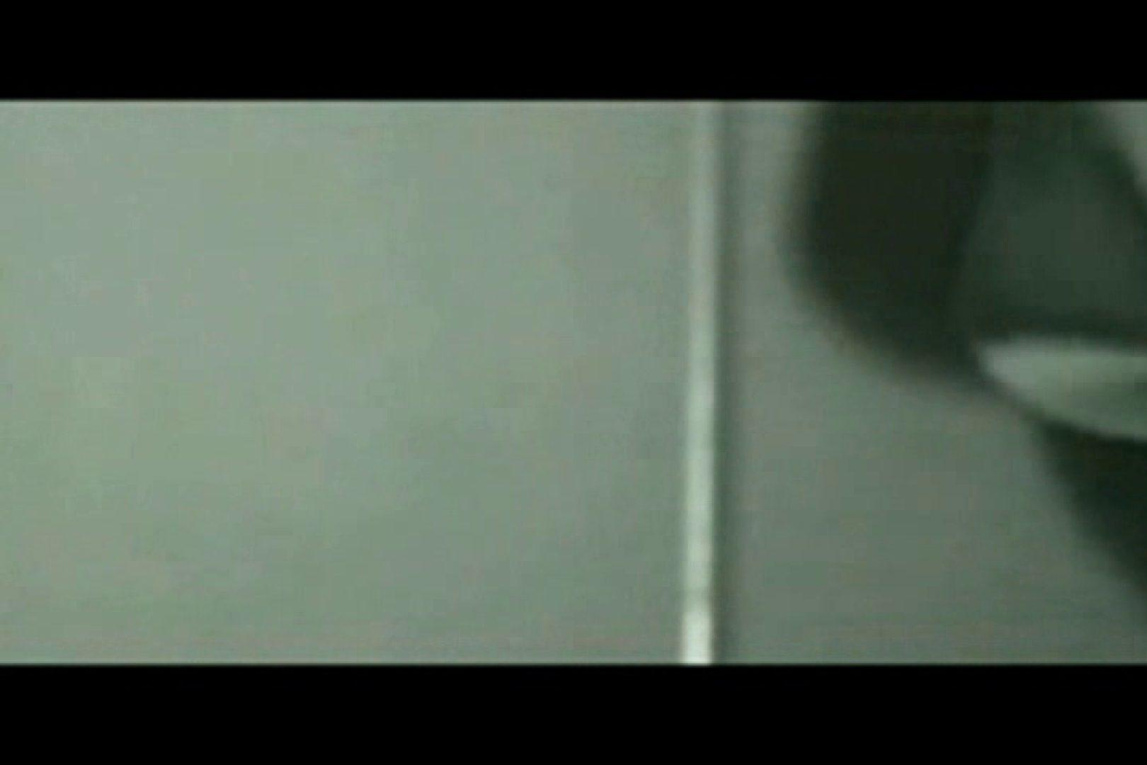 ぼっとん洗面所スペシャルVol.18 おまんこ無修正  76画像 15