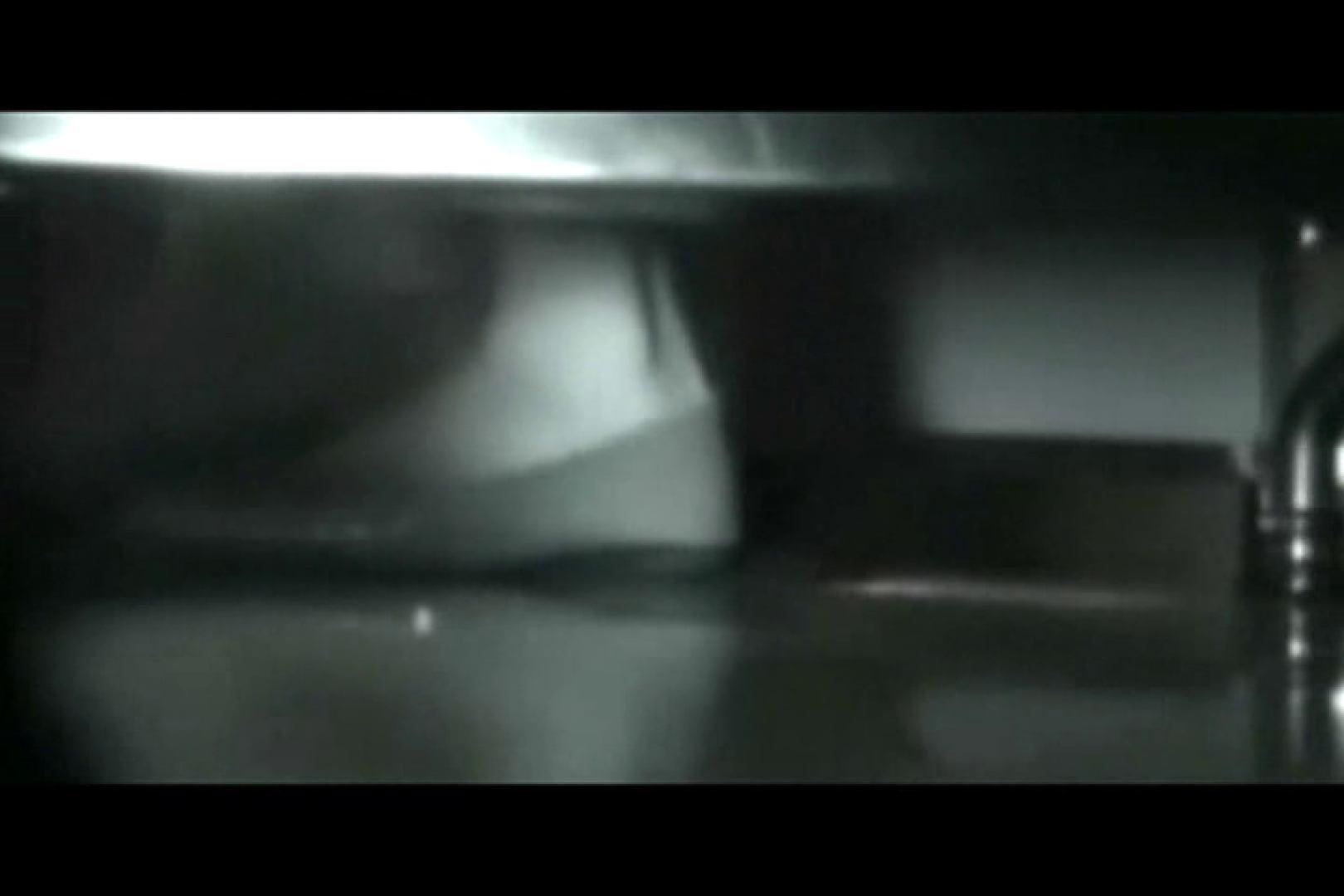 ぼっとん洗面所スペシャルVol.18 おまんこ無修正  76画像 27