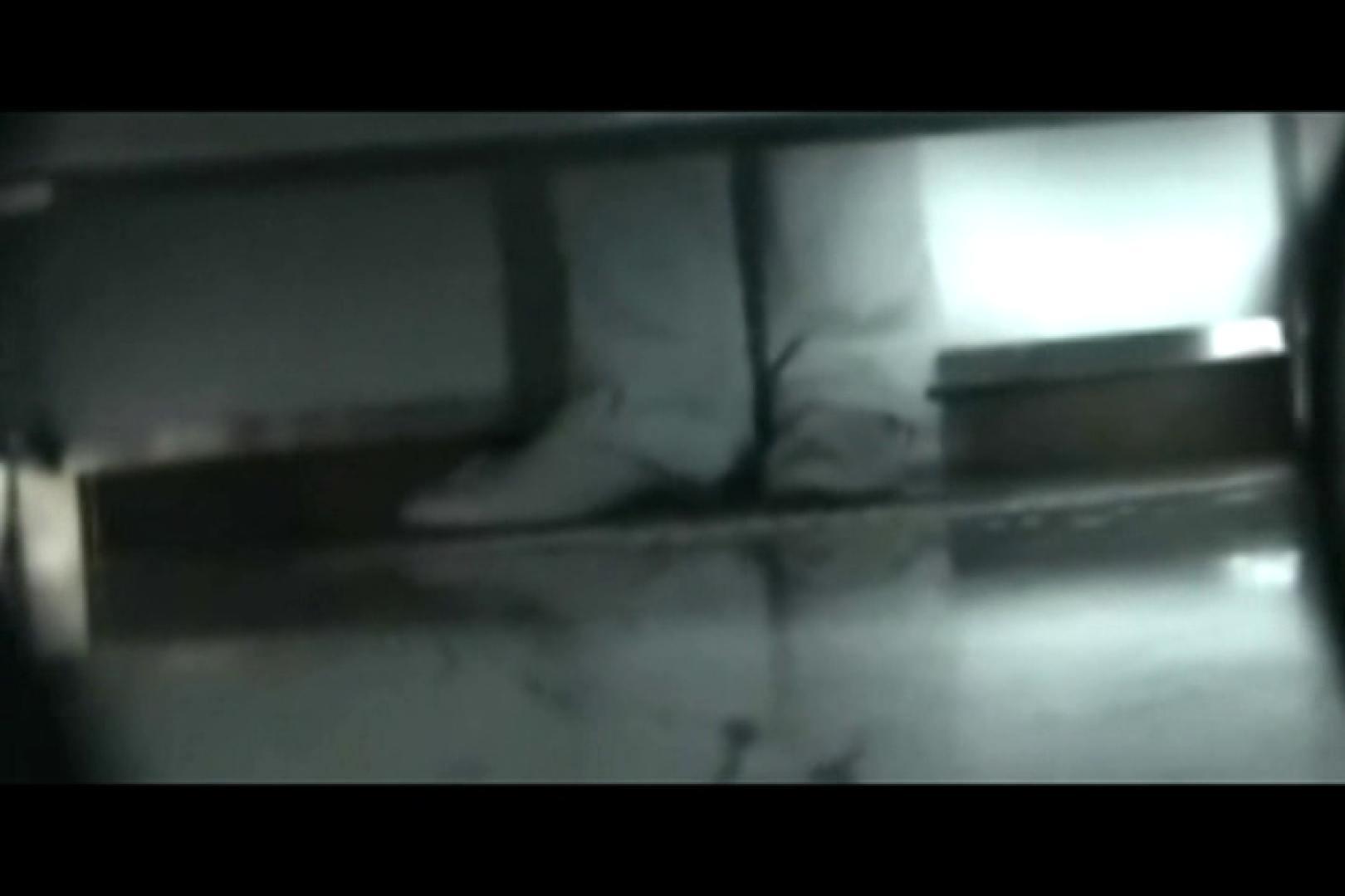 ぼっとん洗面所スペシャルVol.18 おまんこ無修正  76画像 33