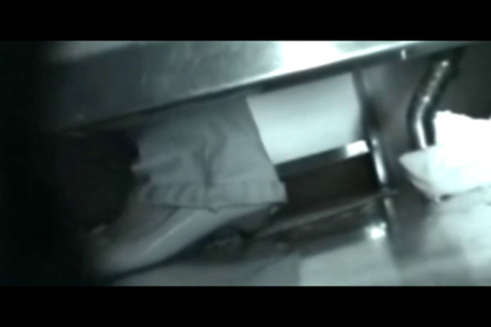 ぼっとん洗面所スペシャルVol.18 おまんこ無修正 | 洗面所はめどり  76画像 34