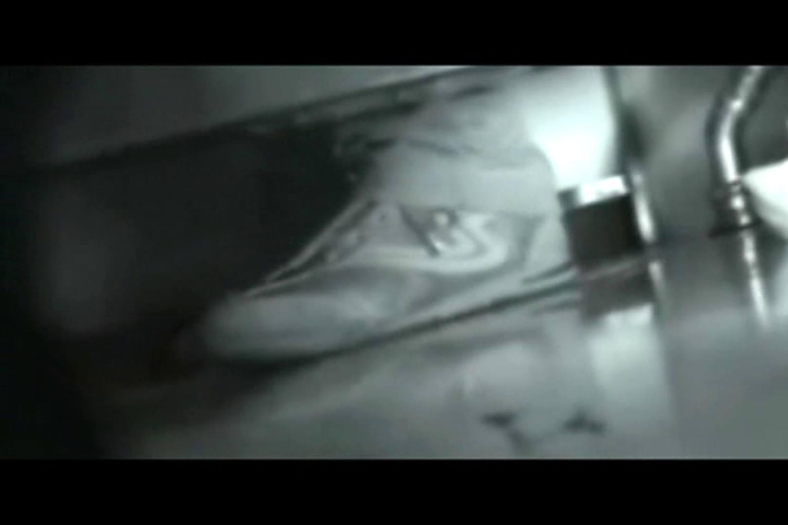 ぼっとん洗面所スペシャルVol.18 エロティックなOL ぱこり動画紹介 76画像 35