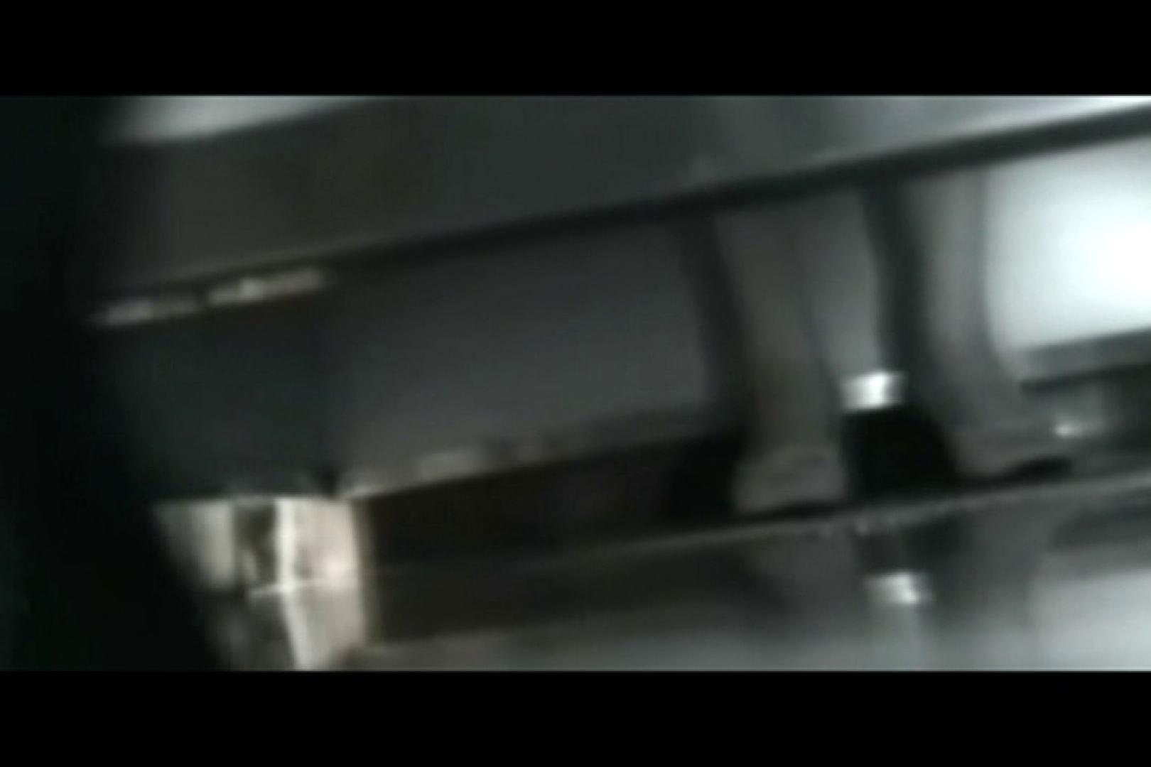 ぼっとん洗面所スペシャルVol.18 おまんこ無修正 | 洗面所はめどり  76画像 40