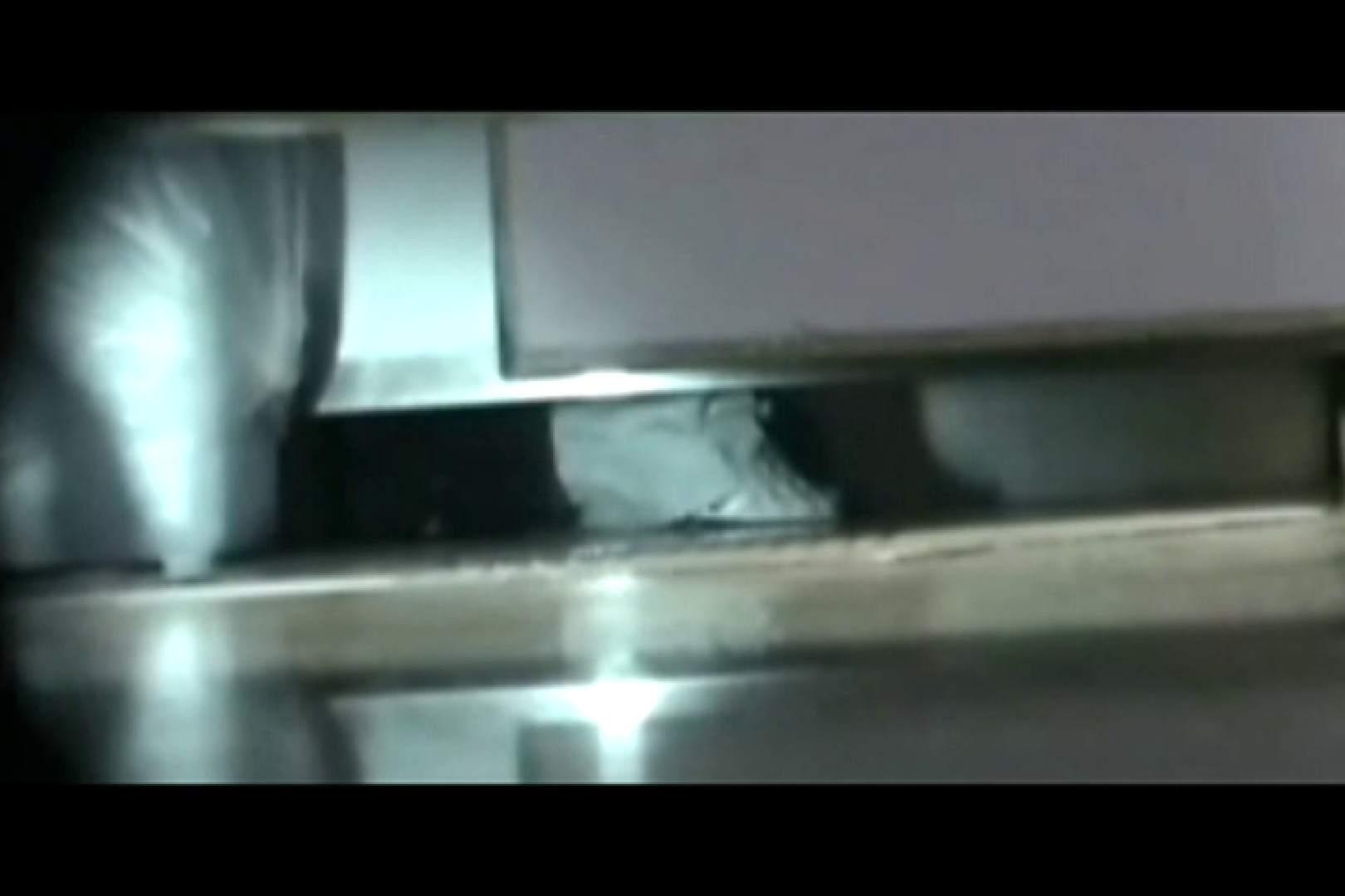 ぼっとん洗面所スペシャルVol.18 エロティックなOL ぱこり動画紹介 76画像 47