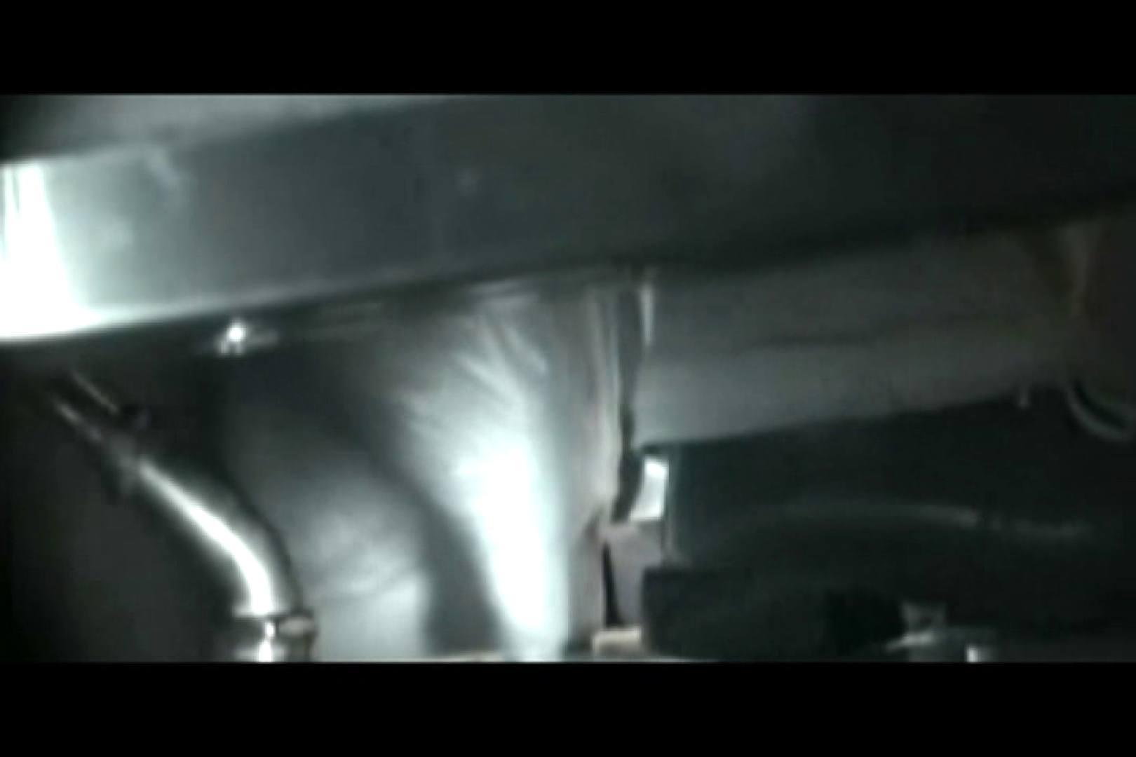 ぼっとん洗面所スペシャルVol.18 おまんこ無修正 | 洗面所はめどり  76画像 49