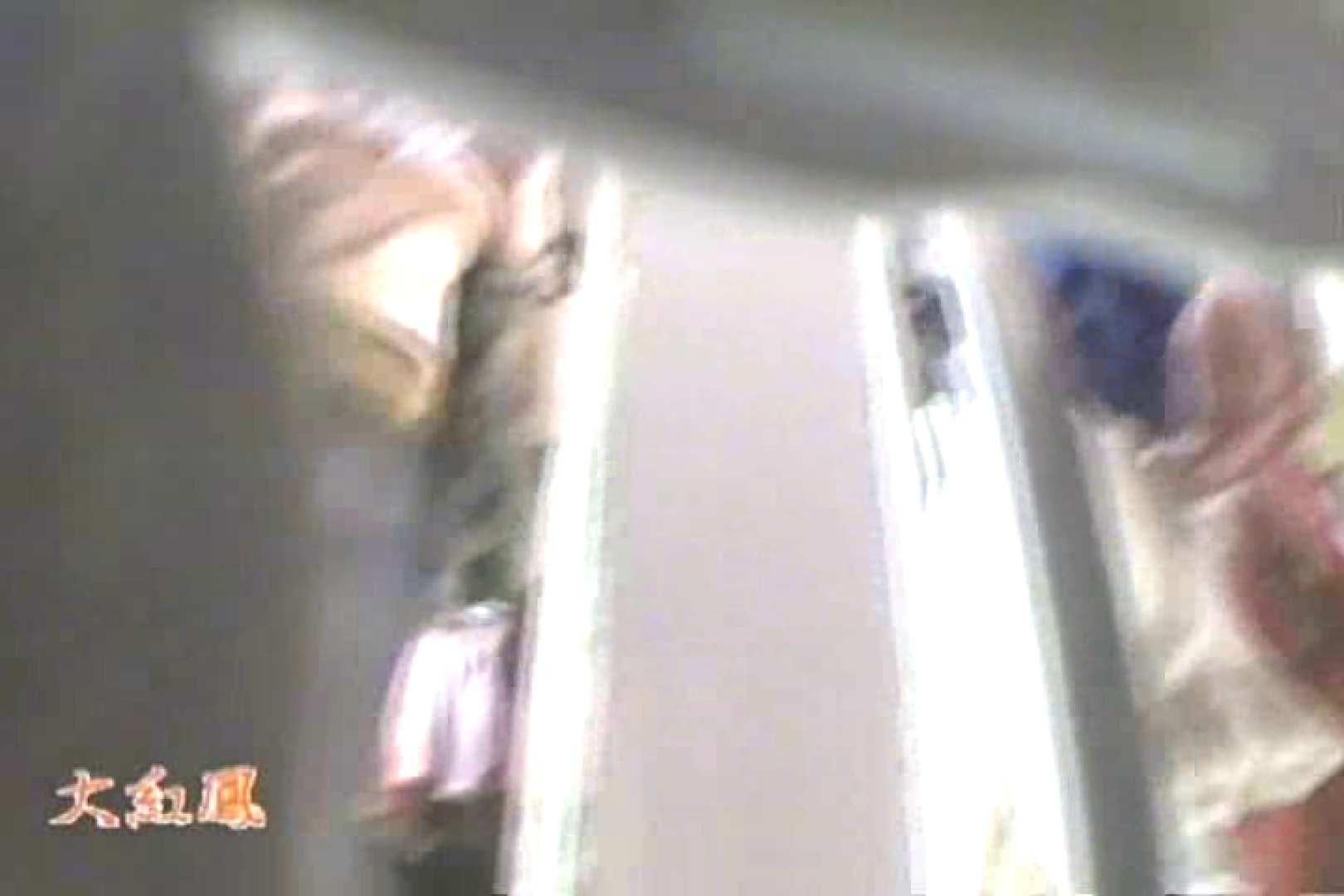 究極カリスマショップ逆さ撮り 完全保存版02 チラ | 0  103画像 17