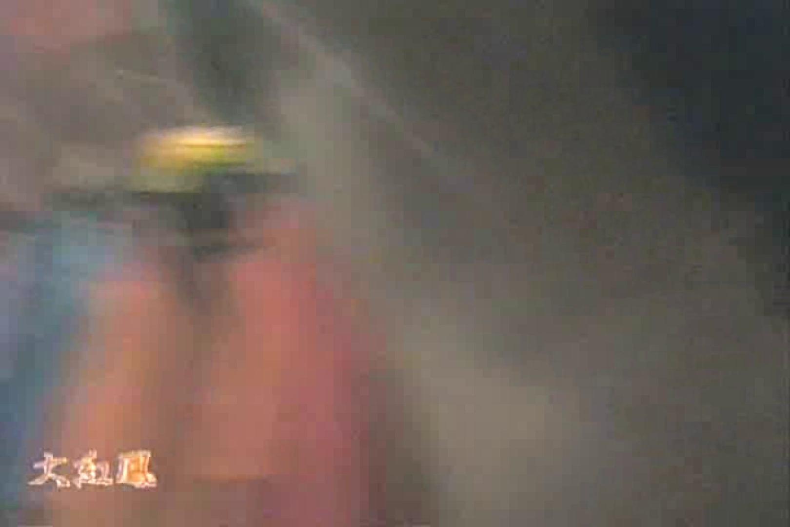 究極カリスマショップ逆さ撮り 完全保存版02 チラ  103画像 18