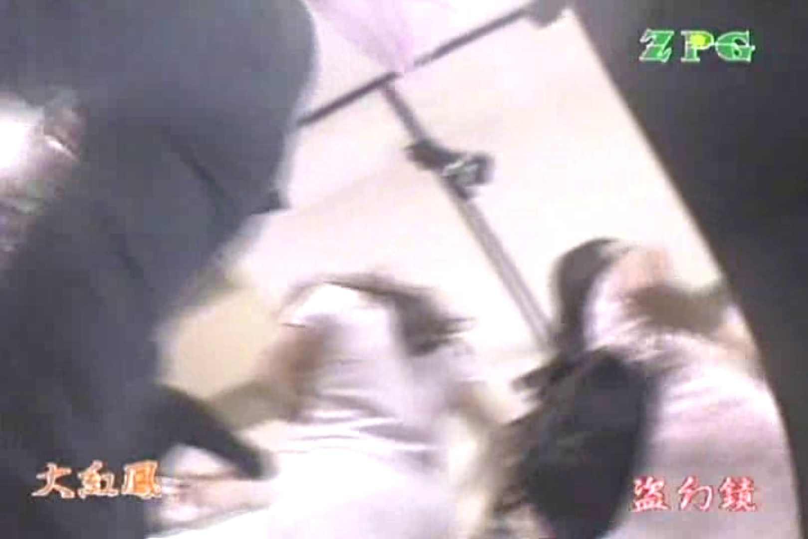 究極カリスマショップ逆さ撮り 完全保存版02 チラ  103画像 76