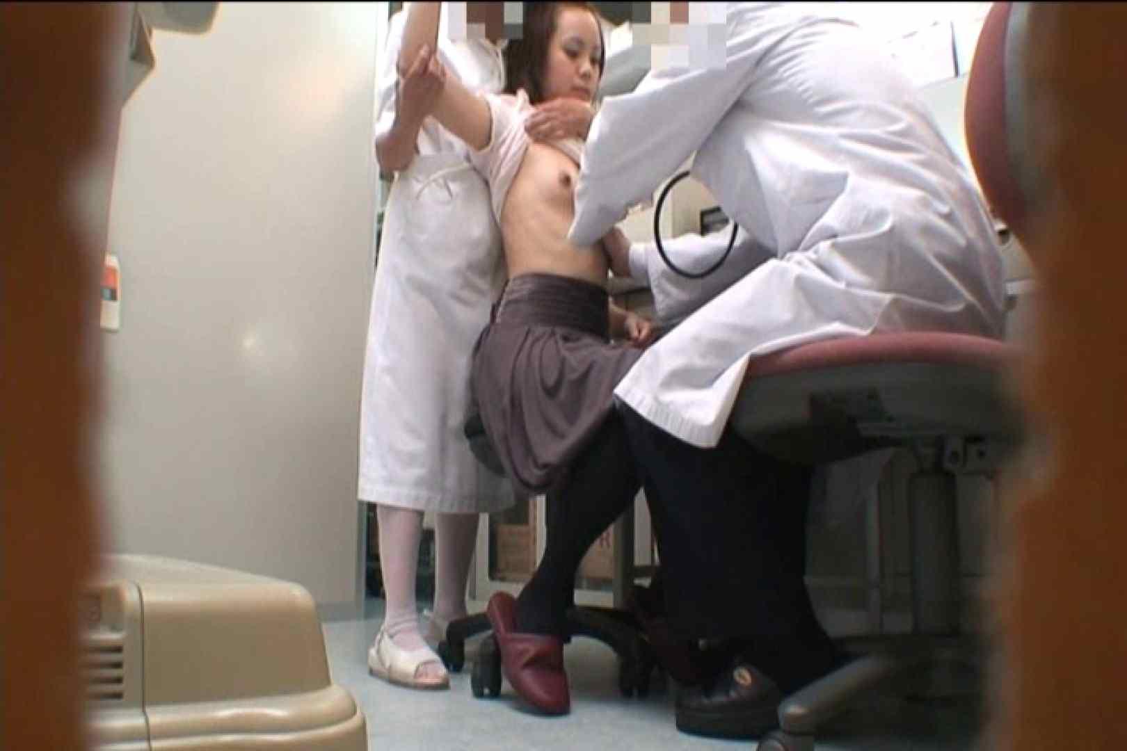 患者のおまんこをコレクションする変態医師の流出映像Vol.2 ワルノリ | エロティックなOL  86画像 22