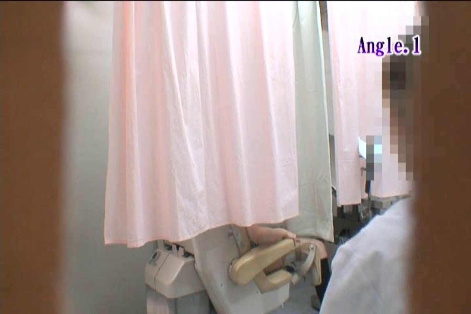 患者のおまんこをコレクションする変態医師の流出映像Vol.2 ワルノリ | エロティックなOL  86画像 37