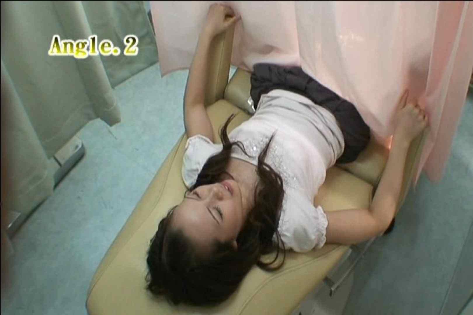 患者のおまんこをコレクションする変態医師の流出映像Vol.2 おまんこ無修正 エロ無料画像 86画像 44