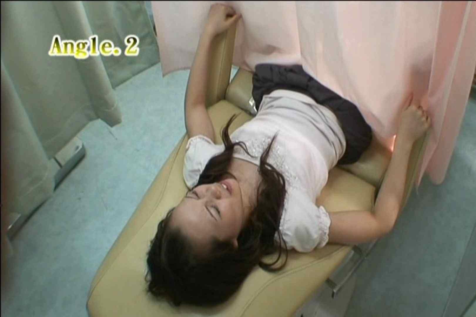患者のおまんこをコレクションする変態医師の流出映像Vol.2 おまんこ無修正 エロ無料画像 86画像 47