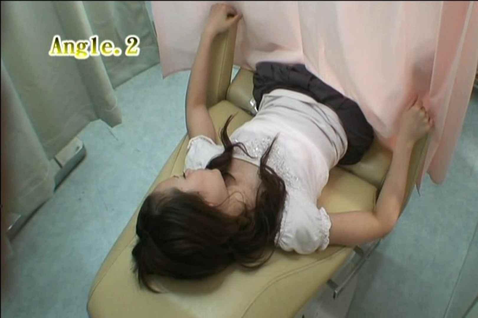 患者のおまんこをコレクションする変態医師の流出映像Vol.2 おまんこ無修正 エロ無料画像 86画像 50