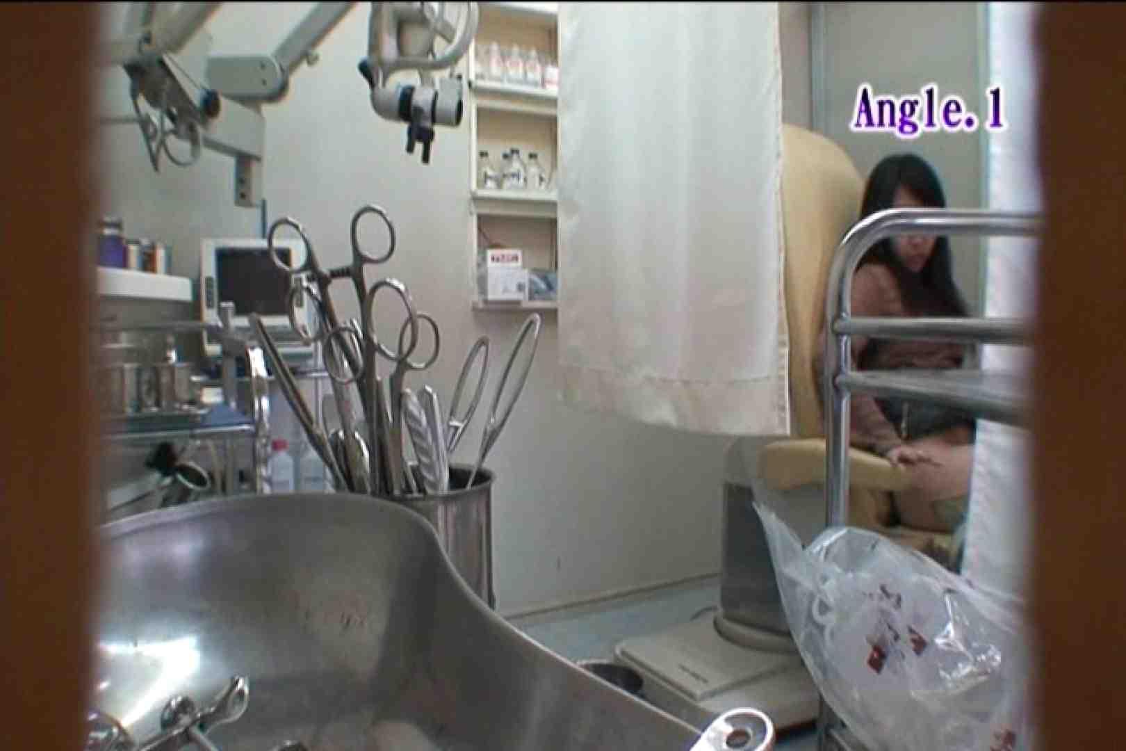 患者のおまんこをコレクションする変態医師の流出映像Vol.2 ワルノリ  86画像 75