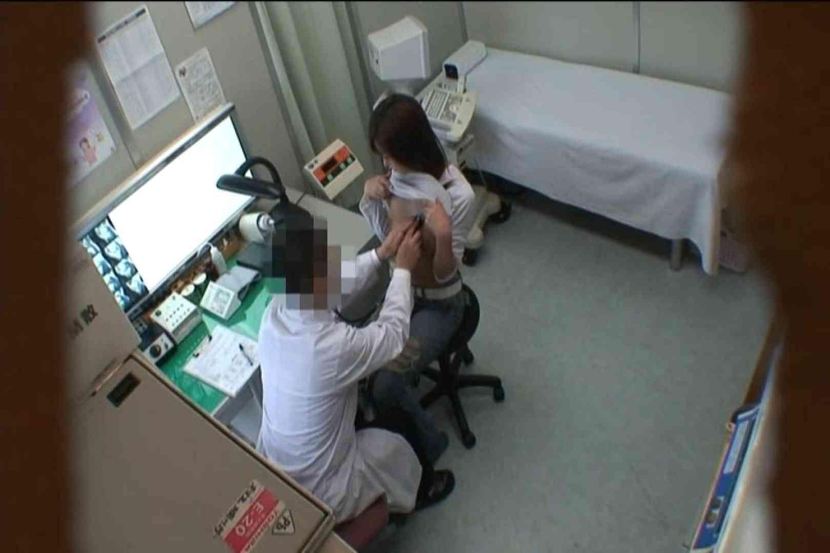 患者のおまんこをコレクションする変態医師の流出映像Vol.4 ワルノリ  83画像 3