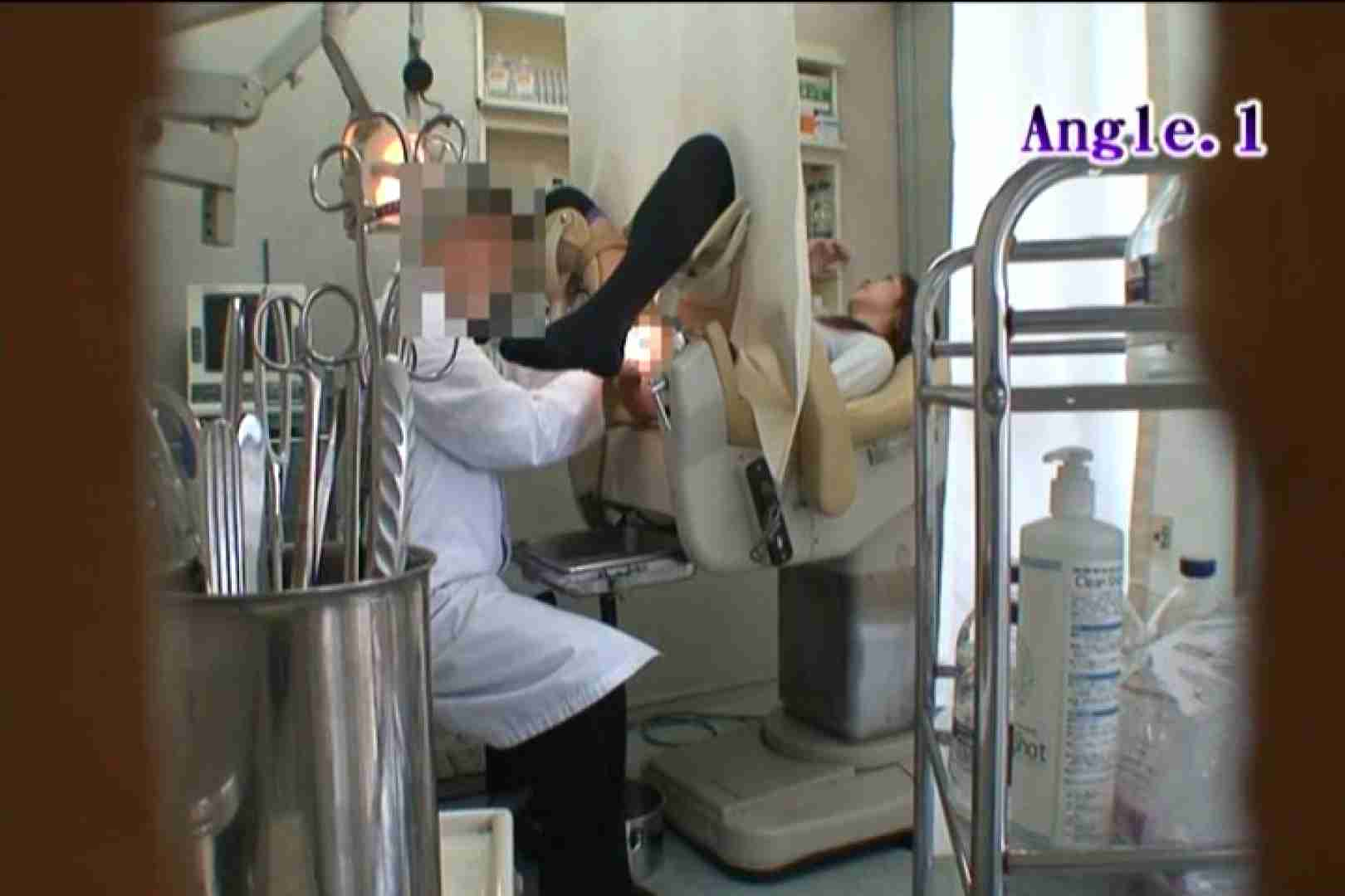 患者のおまんこをコレクションする変態医師の流出映像Vol.4 エロティックなOL アダルト動画キャプチャ 83画像 26