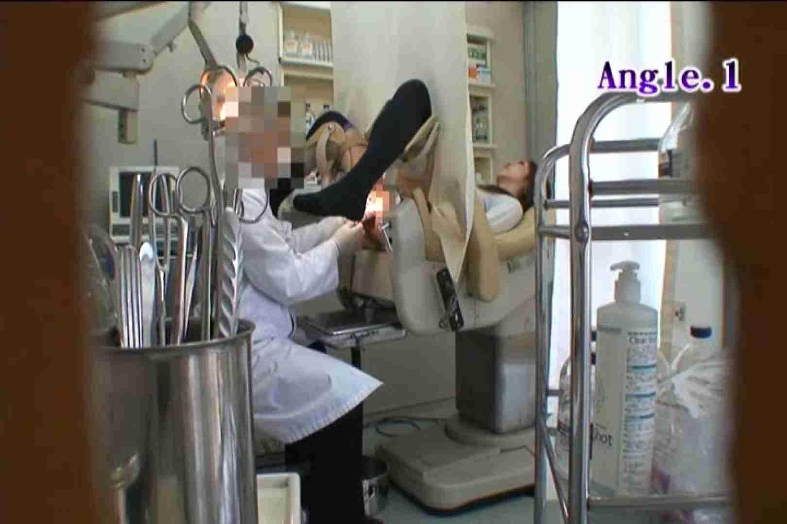 患者のおまんこをコレクションする変態医師の流出映像Vol.4 エロティックなOL アダルト動画キャプチャ 83画像 29