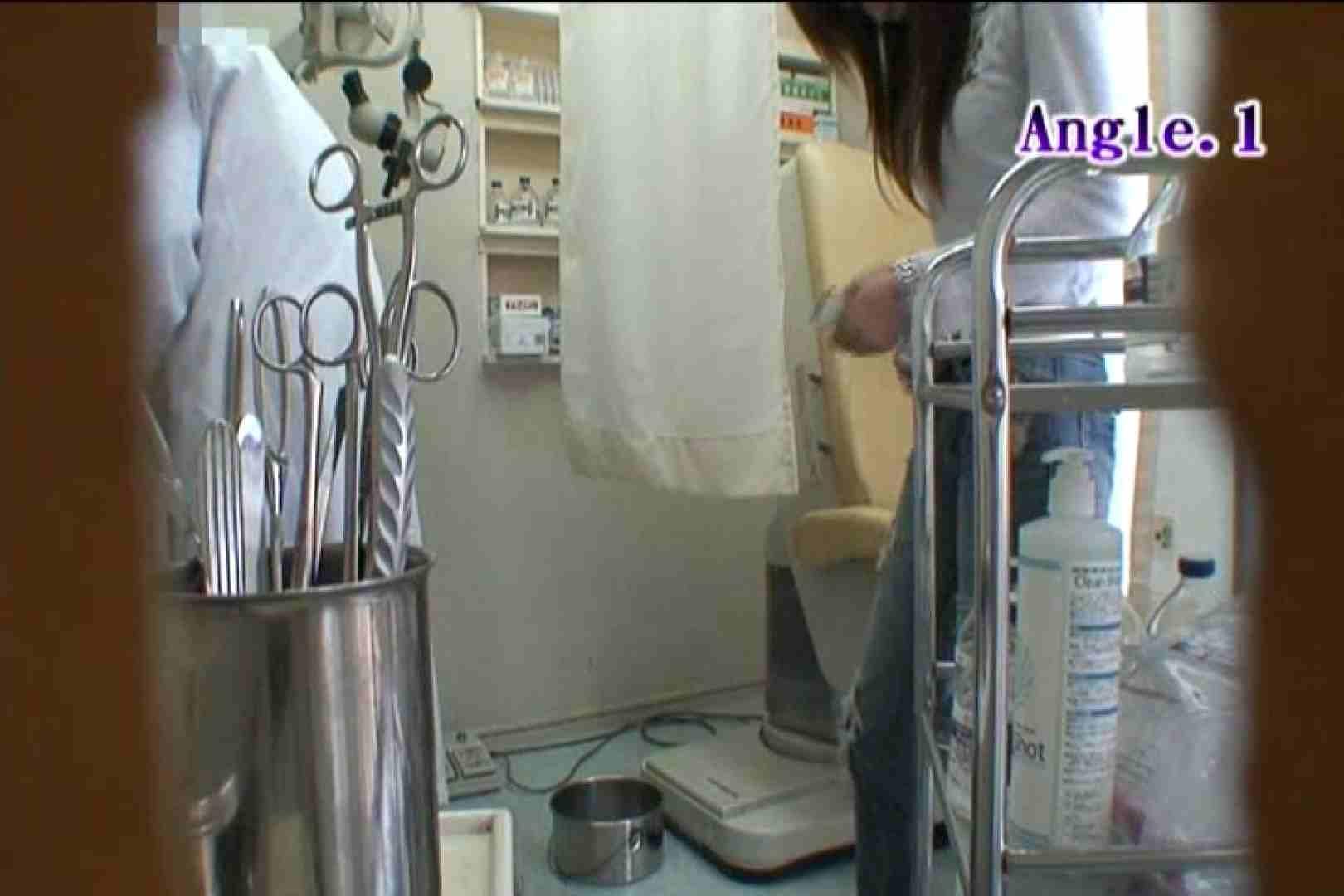 患者のおまんこをコレクションする変態医師の流出映像Vol.4 ワルノリ  83画像 36