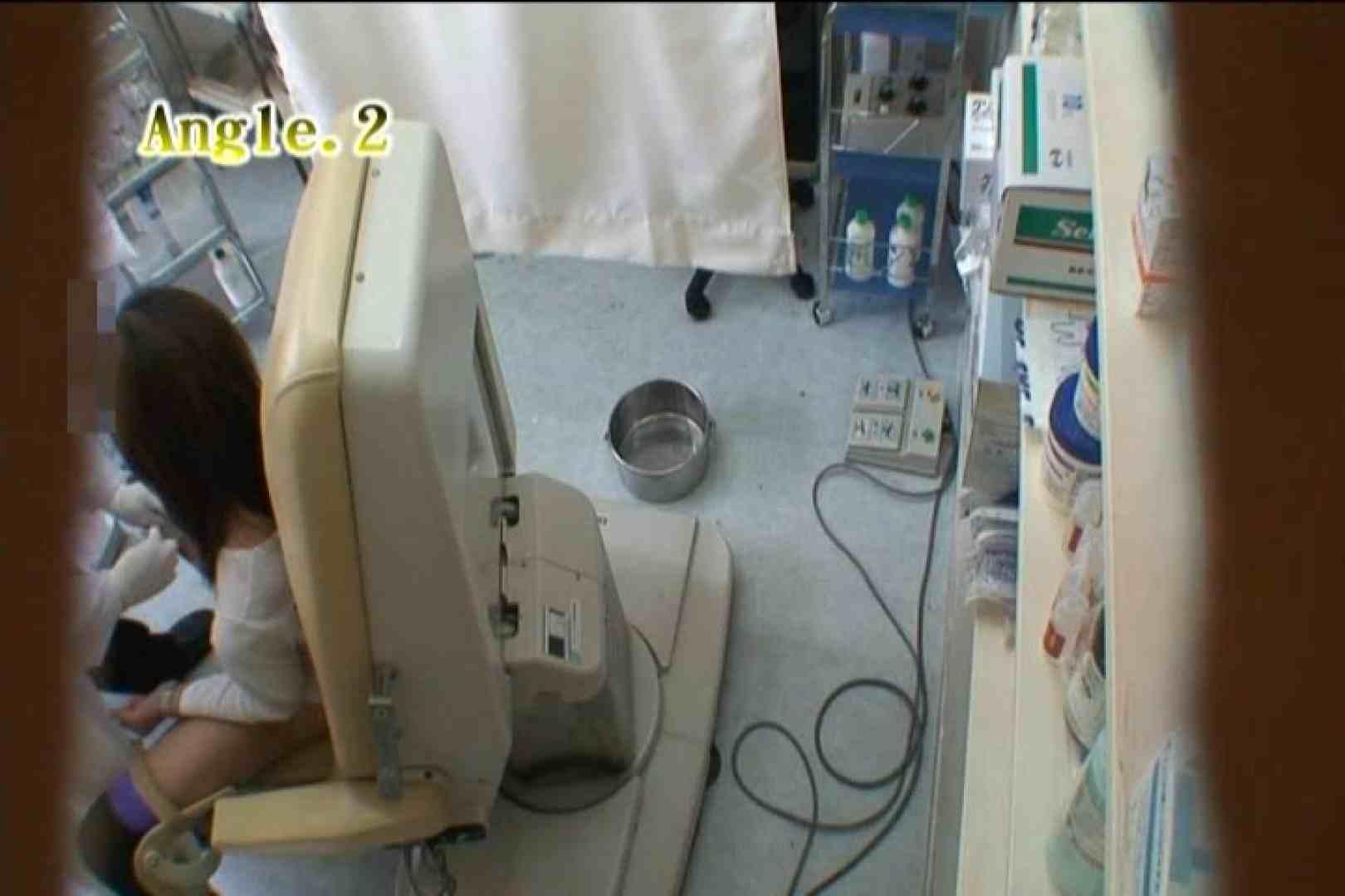 患者のおまんこをコレクションする変態医師の流出映像Vol.4 エロティックなOL アダルト動画キャプチャ 83画像 38