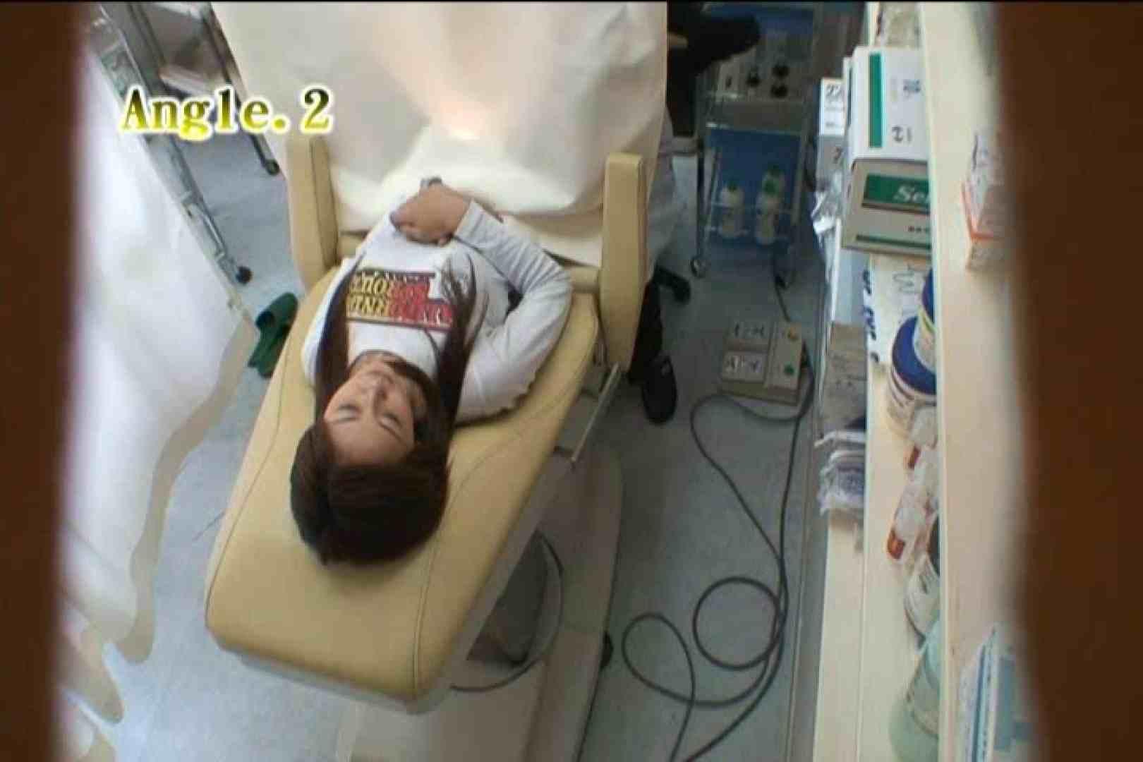 患者のおまんこをコレクションする変態医師の流出映像Vol.4 エロティックなOL アダルト動画キャプチャ 83画像 47
