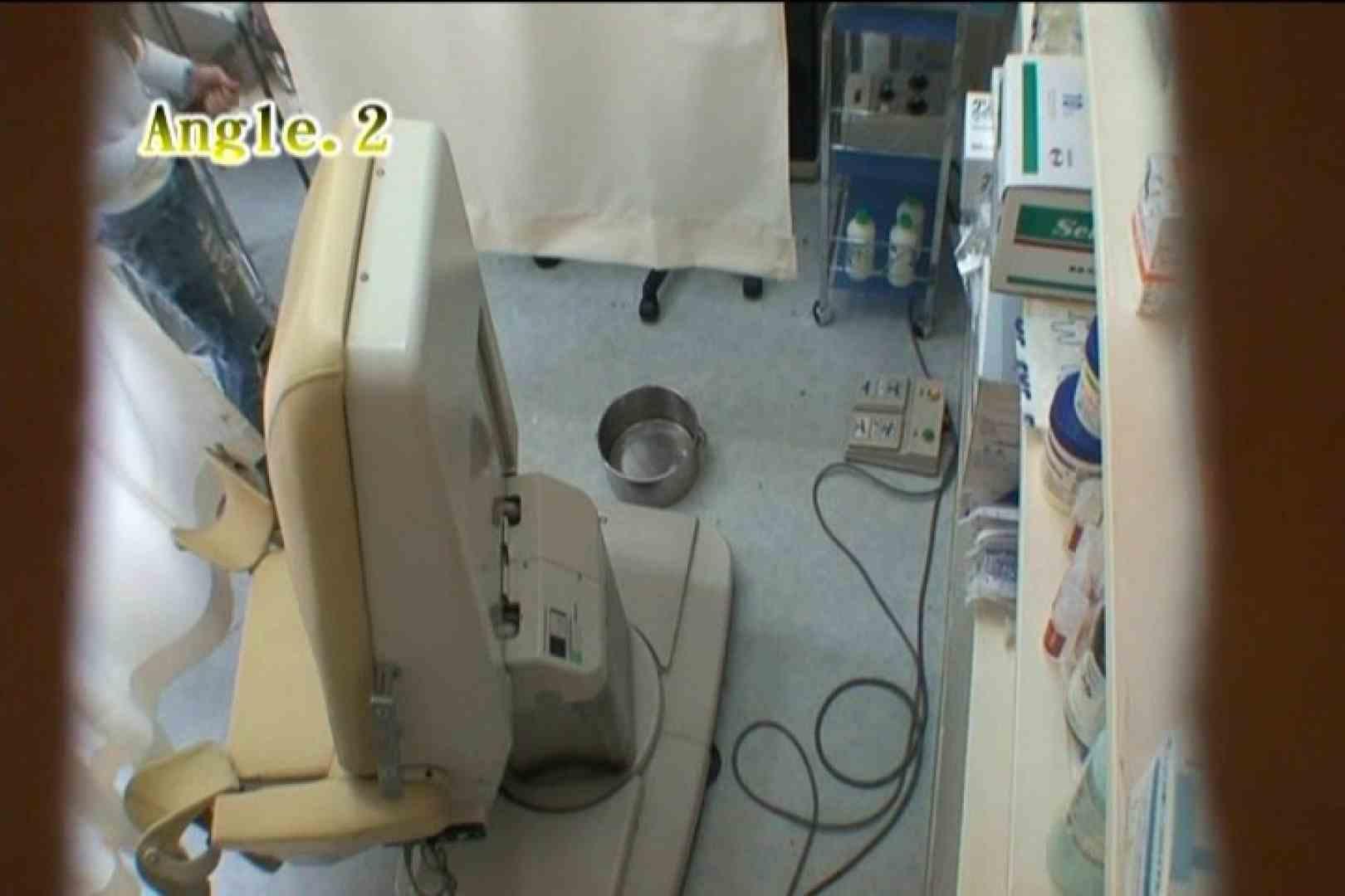 患者のおまんこをコレクションする変態医師の流出映像Vol.4 エロティックなOL アダルト動画キャプチャ 83画像 53