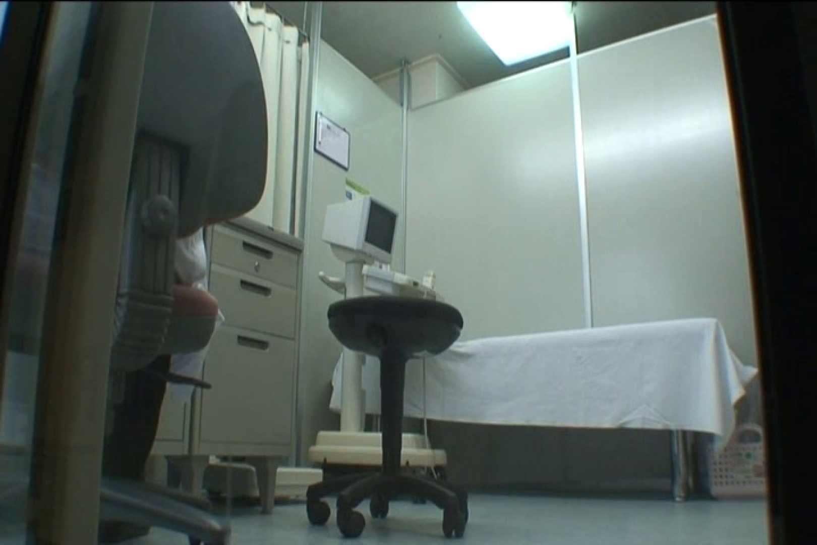 患者のおまんこをコレクションする変態医師の流出映像Vol.4 エロティックなOL アダルト動画キャプチャ 83画像 56