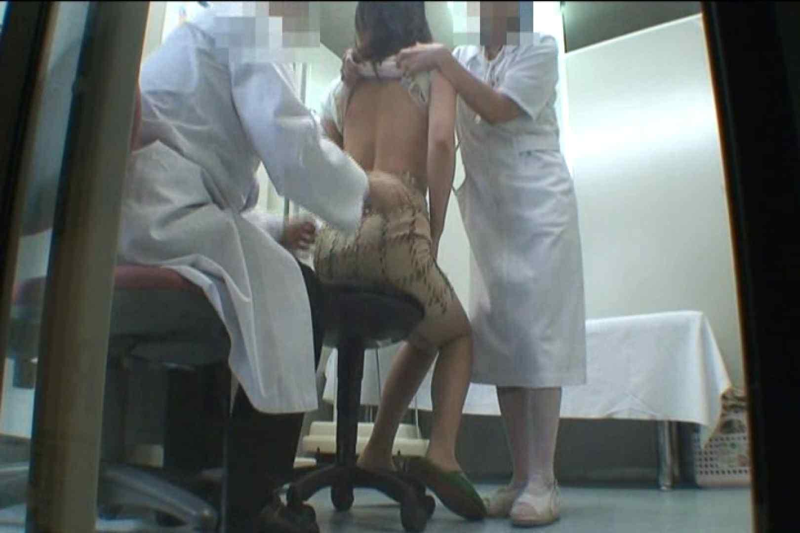 患者のおまんこをコレクションする変態医師の流出映像Vol.4 エロティックなOL アダルト動画キャプチャ 83画像 59