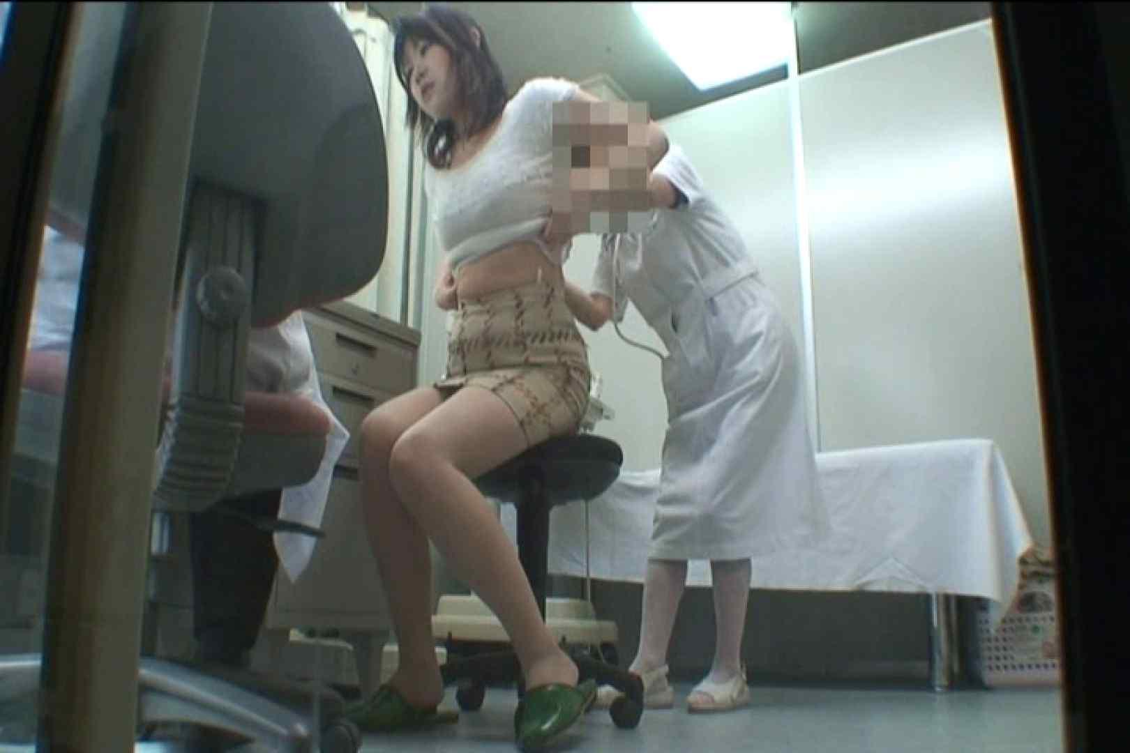 患者のおまんこをコレクションする変態医師の流出映像Vol.4 エロティックなOL アダルト動画キャプチャ 83画像 62