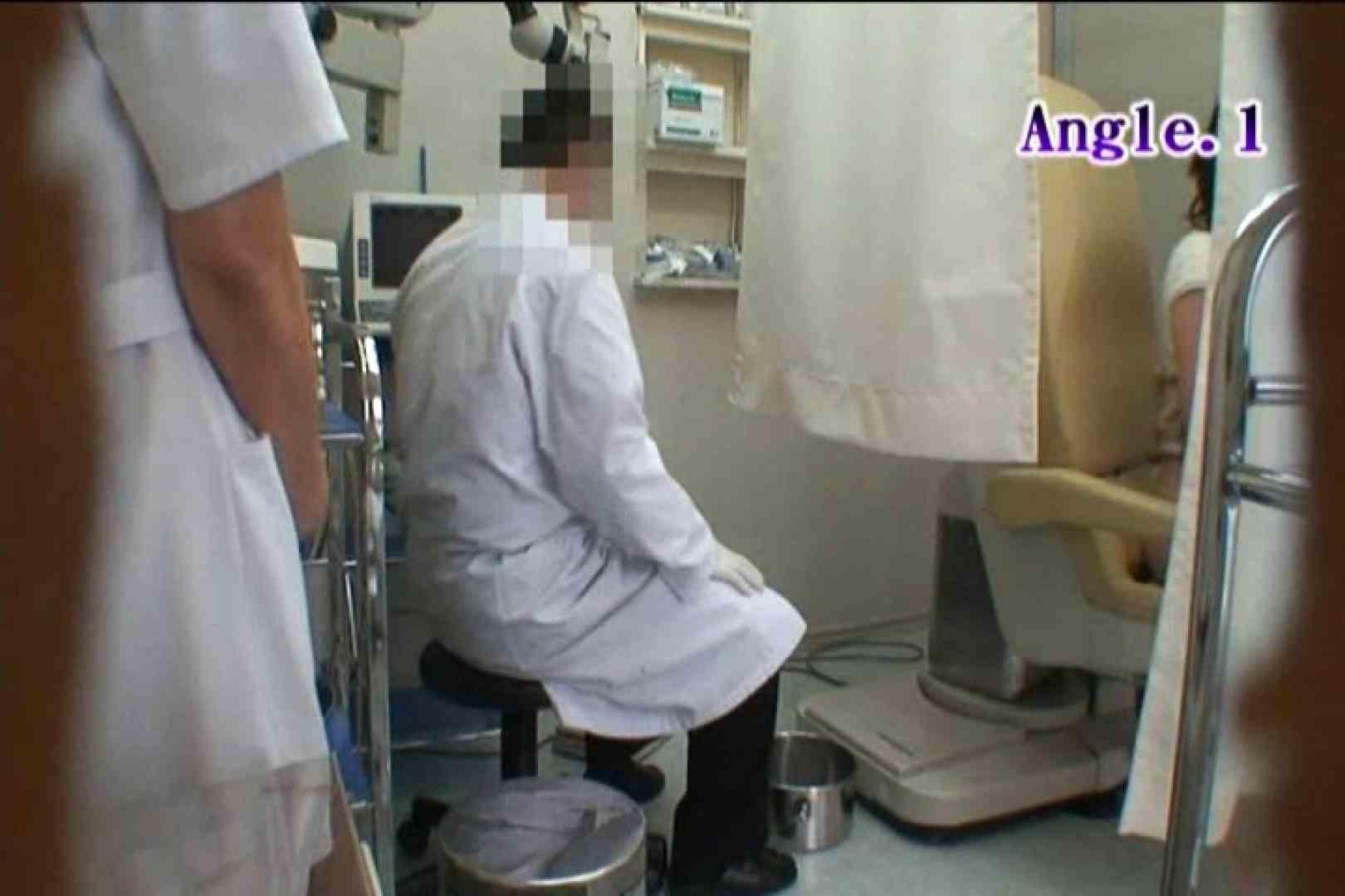 患者のおまんこをコレクションする変態医師の流出映像Vol.4 エロティックなOL アダルト動画キャプチャ 83画像 65