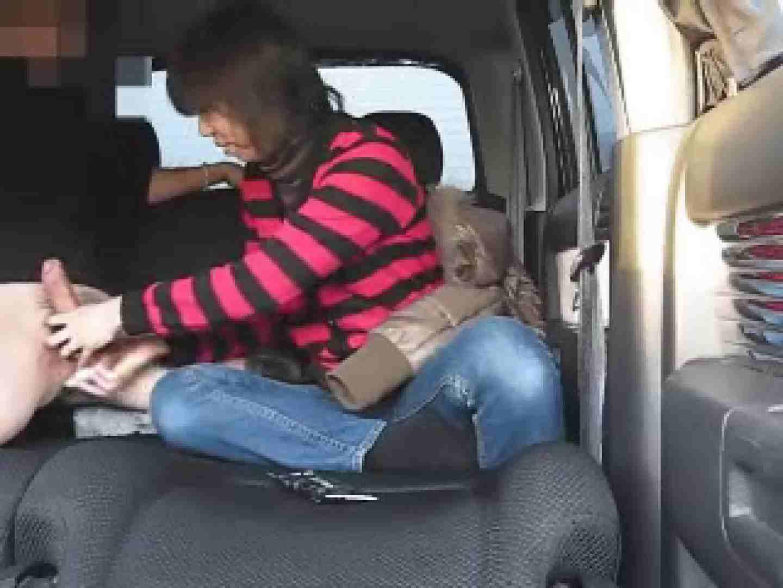 露出嗜好クルマニアVol.2 車の中のカップル AV無料動画キャプチャ 59画像 15