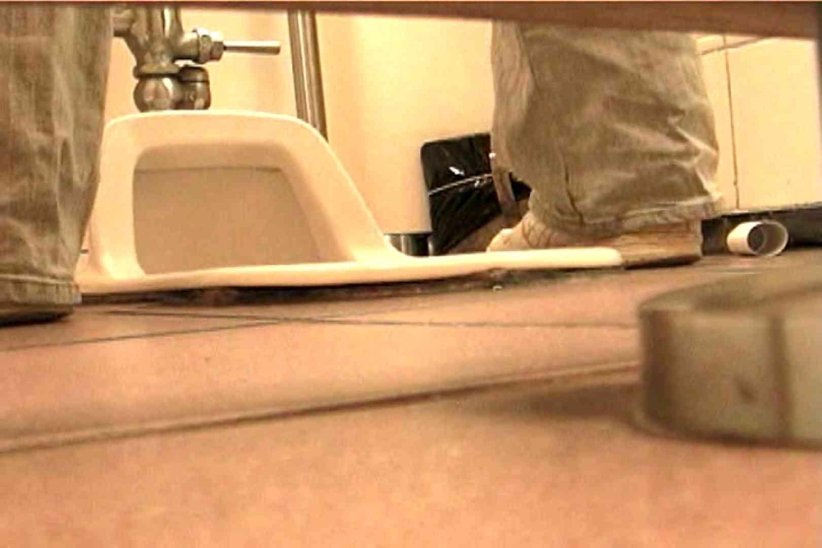 マンコ丸見え女子洗面所Vol.42 おまんこ無修正 のぞき動画キャプチャ 100画像 33